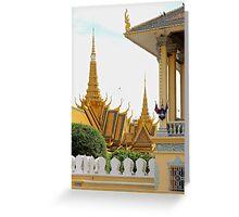 The Royal Palace II - Phnom Penh, Cambodia. Greeting Card