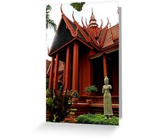 The National Museum - Phnom Penh, Cambodia. Greeting Card