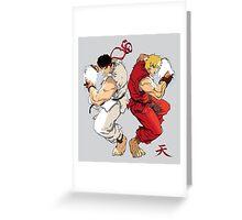 Ryu and Ken Greeting Card