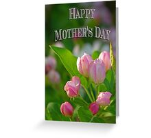 Mothers Day Spring Flowers Greeting Card