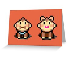 Salsa and Samba - Mother 3 Greeting Card