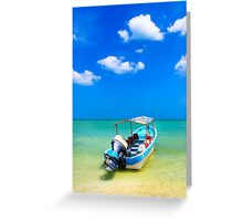 Unknown Horizons - Little Boat in the Gulf of Mexico Greeting Card