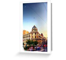 [P1220609 _Qtpfsgui _GIMP] Greeting Card