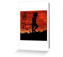 Samurai Courage Greeting Card