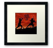 Dueling Samurai Revenge Framed Print