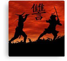Dueling Samurai Revenge Canvas Print