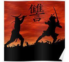Dueling Samurai Revenge Poster