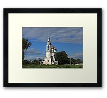 old church in Vologda Framed Print