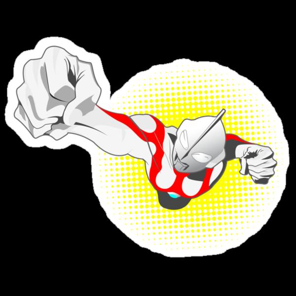 Ultraman by superiorgraphix