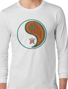 Aquarius & Tiger Yang Wood Long Sleeve T-Shirt