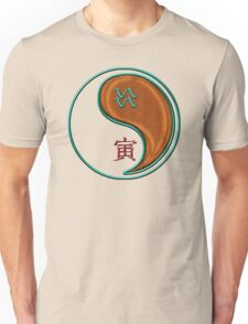Aquarius & Tiger Yang Wood Unisex T-Shirt