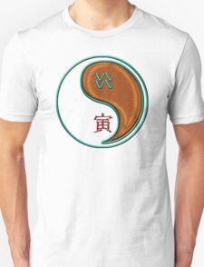 Aquarius & Tiger Yang Wood T-Shirt