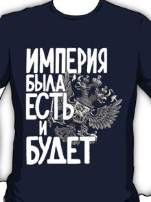 The Russian Empire T-Shirt