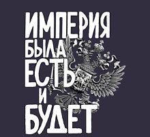 The Russian Empire Unisex T-Shirt