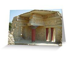 Knossos Greeting Card