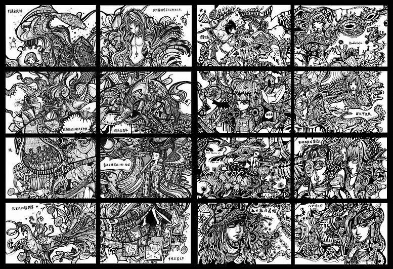 Gorgeous Disintegration & Disintegration World by zhiuy