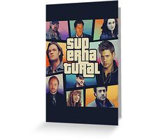 supernatural GTA Greeting Card