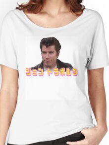 Cute Japanese John Travolta Women's Relaxed Fit T-Shirt