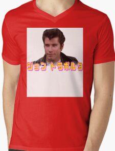 Cute Japanese John Travolta Mens V-Neck T-Shirt