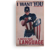 Age Of Ultron - Watch Your Language! Canvas Print