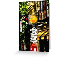 Which Way To Milano Greeting Card
