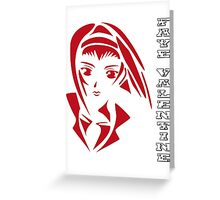 Faye Valentine Greeting Card