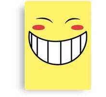 Ed's Smile Canvas Print
