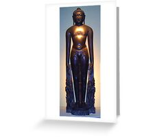 Buddha... Greeting Card