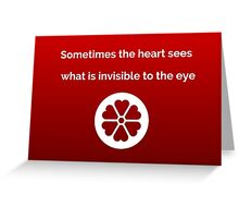 Sometimes the heart sees  what is invisible to the eye. Greeting Card