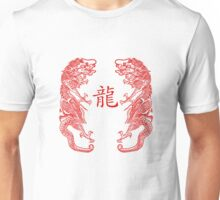 Double Dragan Kanji Tee Unisex T-Shirt