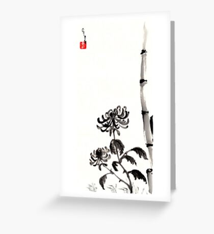 Chrysanthemum & Bamboo Greeting Card