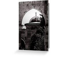 Al-Aqsa Mosque II.  Greeting Card