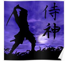 Samurai Spirit Poster