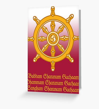 Buddha's Dharma Chakra, India Greeting Card