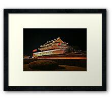 0117 - Beijing Tiananmen Square Framed Print