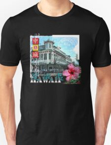chinatown in hawaii Unisex T-Shirt