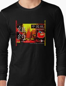 chinatown in new york Long Sleeve T-Shirt
