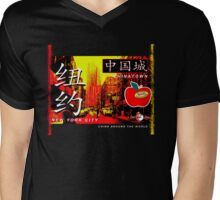 chinatown in new york Mens V-Neck T-Shirt