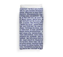 100 Ways To Say I love You For Him Duvet Cover