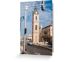 Israel, Jaffa, The Old clock tower in Jaffa,  Greeting Card