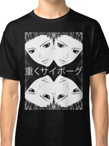 "Ghost In The Shell Arise ""Heavily Cyborg"" Classic T-Shirt"