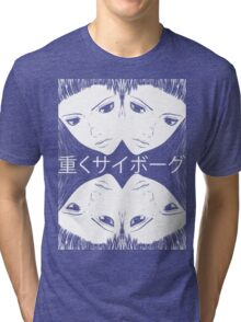 """Ghost In The Shell Arise """"Heavily Cyborg"""" Tri-blend T-Shirt"""