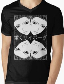 "Ghost In The Shell Arise ""Heavily Cyborg"" Mens V-Neck T-Shirt"