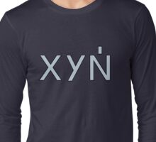Welcome to N.H.K. blue XYN Long Sleeve T-Shirt