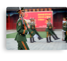 Red Army, Beijing, China Canvas Print