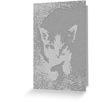 Cute Kitten Greeting Card