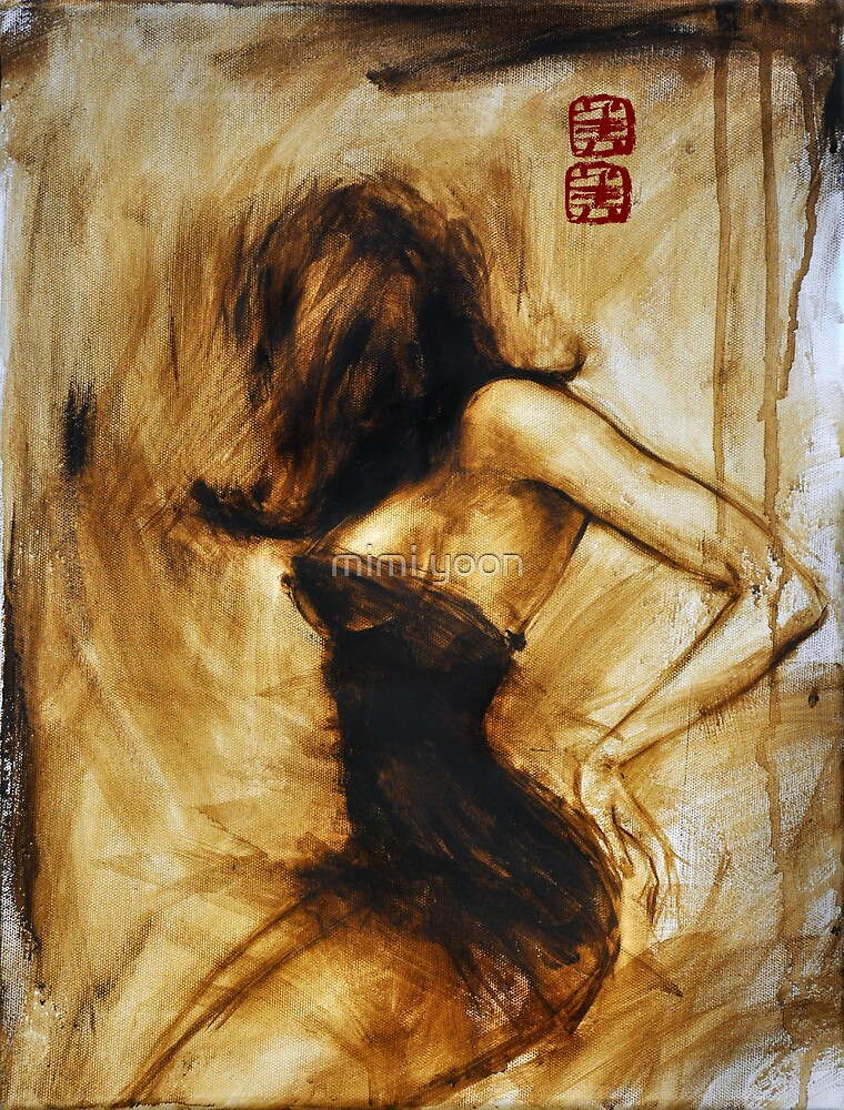 our dance... all i am... and all you are... by mimi yoon