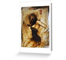 our dance... all i am... and all you are... Greeting Card