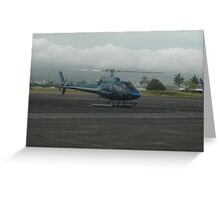 Blue Hawaiian Helicopter Greeting Card