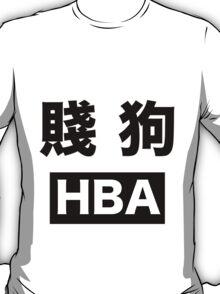 Chinese HBA T-Shirt